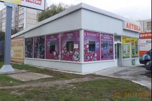 Зоомагазин: оформление фасада